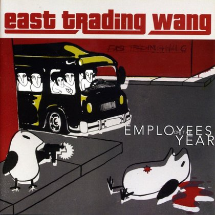 East Trading Wang - Employees Of The Year