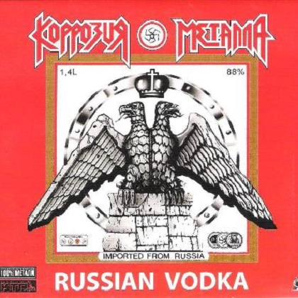 Korrozia Metalla - Russian Vodka