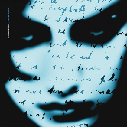 Marillion - Brave (Deluxe Edition)